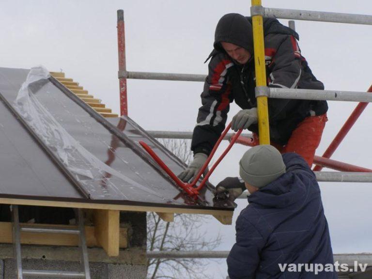 Met'ala jumts, metāla locīšana