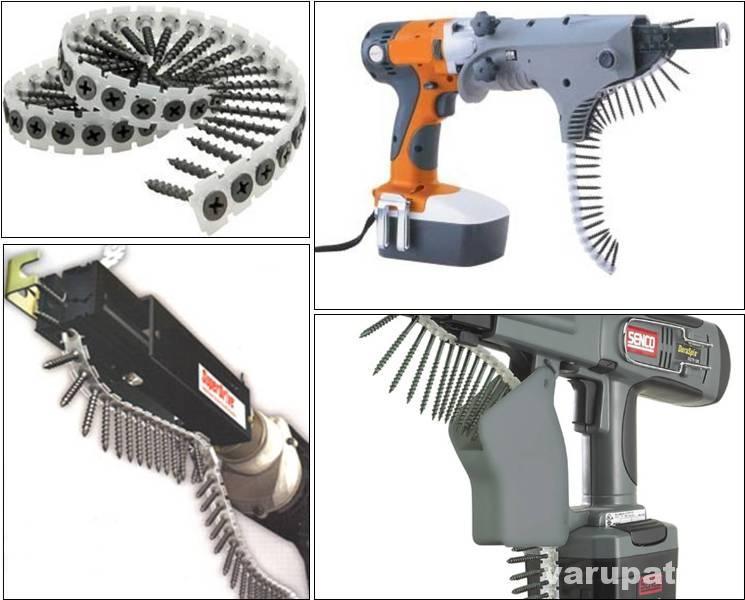 skrūvju montāža, skrūvju montāžas pistole, skrūvju pistole, reģipša skrūvju pistole,Uzlikas skrūvju montāžai un skrūvpistole